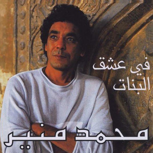mohammed_mounir_600x600@2x